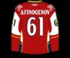 Afinogenov